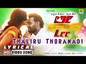 Thaliru Thoranadi Song Lyrics