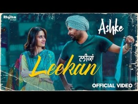 Leekan Song Lyrics