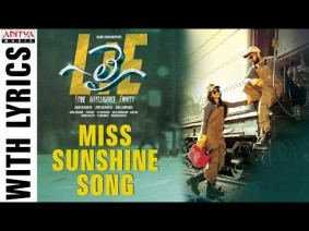 Miss Sunshine Song Lyrics