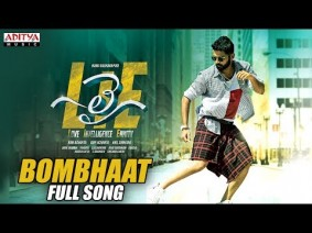 Bombhaat Song Lyrics