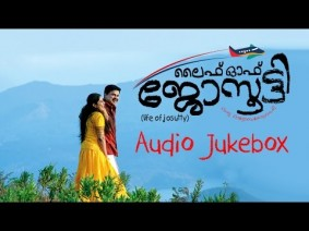 Ketoo Njan Song Lyrics