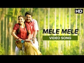 Mele Mele Song Lyrics