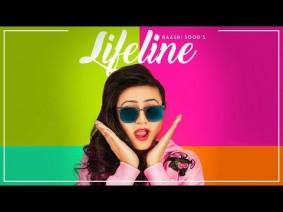 Lifeline Song Lyrics