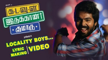 Locality Boys Song Lyrics