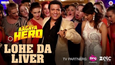 Lohe Da Liver Song Lyrics
