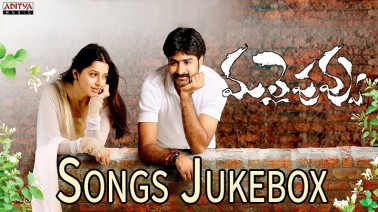 Lokam Song Lyrics
