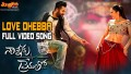 Love Dhebba Song Lyrics