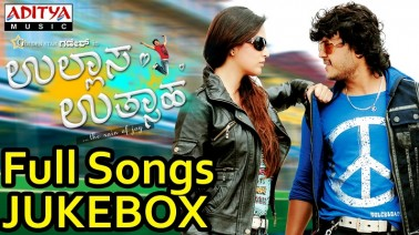 Love Maade Nanne Song Lyrics