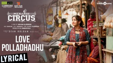 Love Polladhadhu Song Lyrics