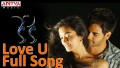 Love You I Love You Song Lyrics