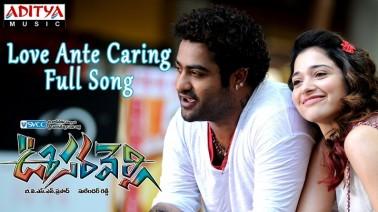 Love Ante Caring Song Lyrics
