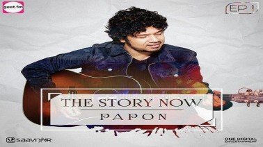The Story Now Lyrics