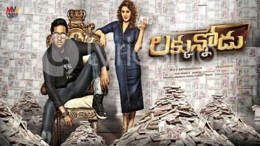 Luckunnodu songs lyrics