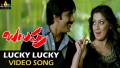 Lucky Lucky Rai Song Lyrics