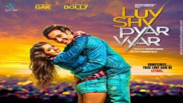 Luv Shv Pyar Vyar Lyrics