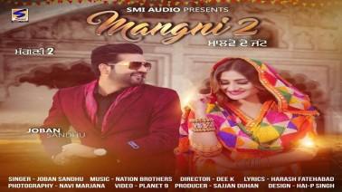 Mangni 2 Song Lyrics