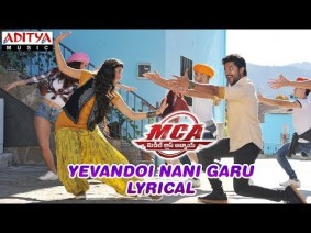 Yevandoi Nani Garu Song Lyrics