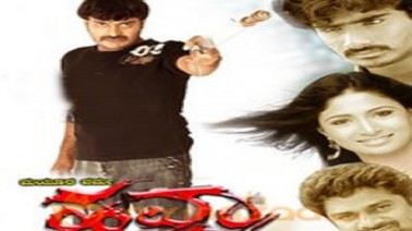 Ma Andre Malleshwara Song Lyrics