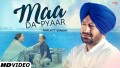 Maa Da Pyaar Song Lyrics