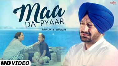 Maa Da Pyaar Song Lyrics