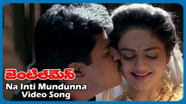 Na Inti Mundunna Song Lyrics