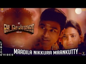 Maadila Nikkura Maankutty Song Lyrics