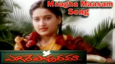 Maagha Maasam Song Lyrics