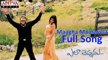 Maagha Maasavela Song Lyrics