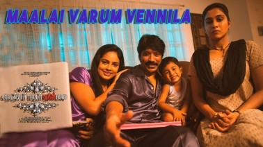 Maalai Varum Vennila Song Lyrics