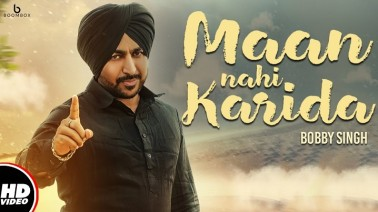 Maan Nahi Karida Song Lyrics