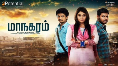 Maanagaram Lyrics