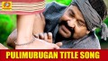Maanathe Marikurumbe Song Lyrics
