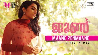 Maane Penmaane Song Lyrics