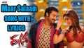 Maar Salaam Song Lyrics