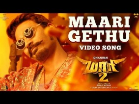 Maari Gethu Song Lyrics