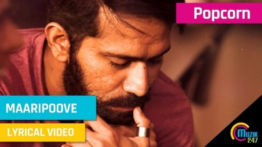 Maaripoove Song Lyrics