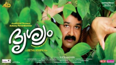 Maarivil Song Lyrics