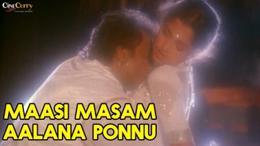 Maasi Masam Aalana Ponnu Song Lyrics