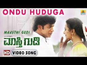 Ondu Huduga Song Lyrics