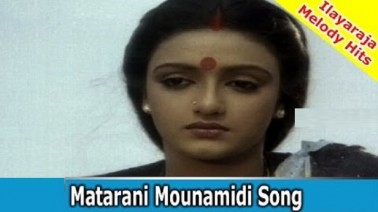 Maataraani Mounam Song Lyrics