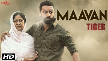 Maavan Song Lyrics