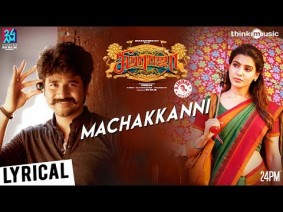Machakkanni Song Lyrics