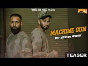 Machine Gun Song Lyrics
