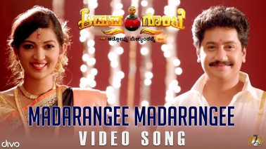 Madarangee Madarangee Song Lyrics