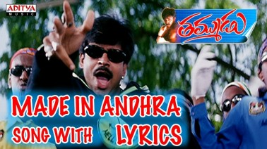 Made In Andhra Song Lyrics