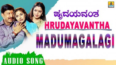 Madhumagalagi Song Lyrics