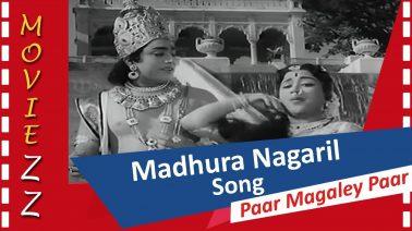 Madhura Nagaril Song Lyrics