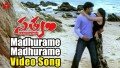 Madhurame Song Lyrics
