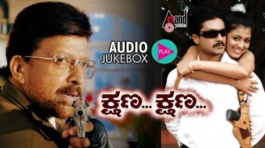 Madira Madhura Song Lyrics