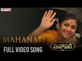 Mahanati Title Song Lyrics